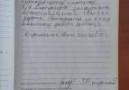 vіdguki polіgrafіst 20